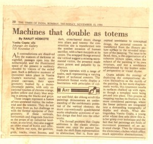 1994 - times of india